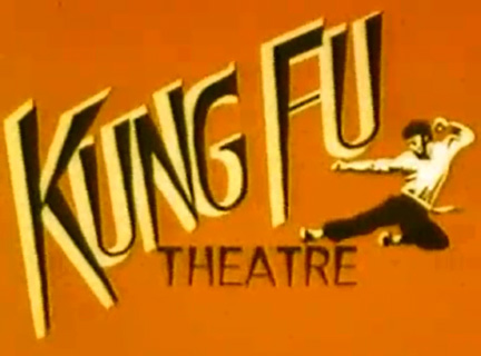 Kung-Fu-Theater-title